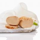 Le Lobe de Foie Gras de Canard Entier du Périgord au piment d'Espelette